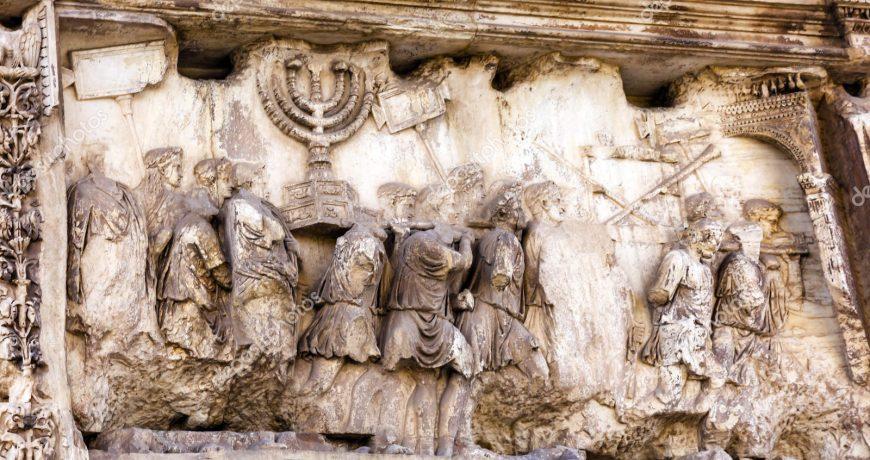 Jewish jewelry | Baltinester Jewelry & Judaica