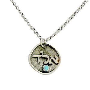 Silver Round Opal Protection Kabbalah Necklace - Baltinester Jewelry