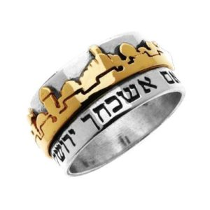 Silver and 14k Gold Jerusalem Ring - Baltinester Jewelry
