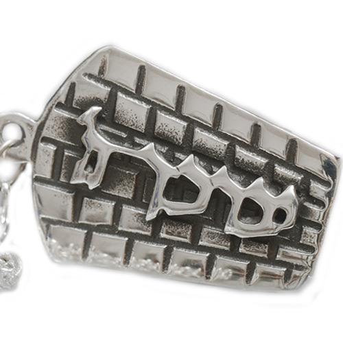 Silver Kotel Tallit Clip 2 - Baltinester Jewelry