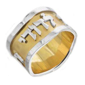 14K Gold Two Tone Wavy Jewish Wedding Ring - Baltinester Jewelry