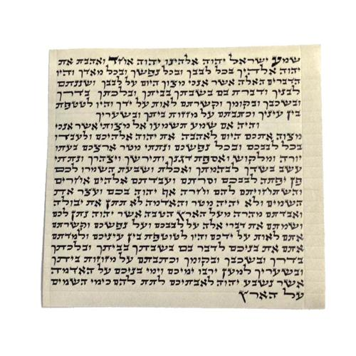 7 cm Kosher Mezuzah Parchment Scroll - Baltinester Jewelry