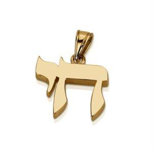 14K Gold Elegant Small Chai Pendant - Baltinester Jewelry