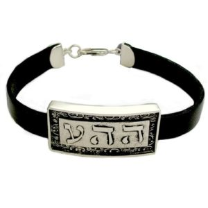 Oxidized Silver Protection Kabbalah Bracelet - Baltinester Jewelry