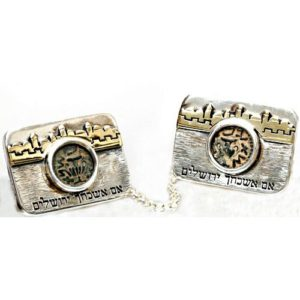 Silver and Gold Jerusalem Masada Coin Tallit Clip - Baltinester Jewelry