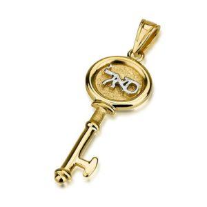 14k Yellow Gold Key Success Kabbalah Pendant - Baltinester Jewelry