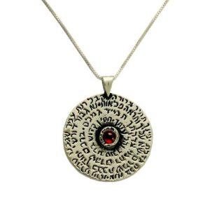 Silver Ana Bekoach Garnet Kabbalistic Necklace - Baltinester Jewelry