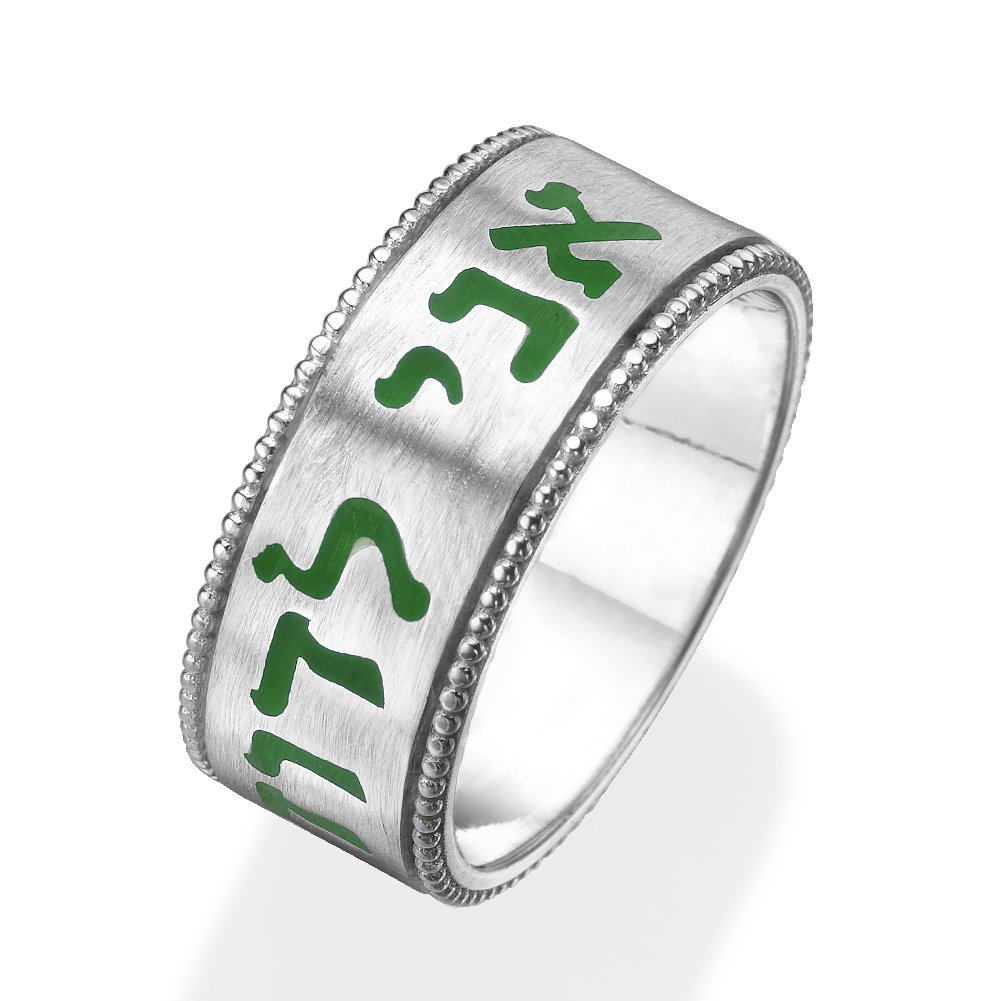 Modern Green Enamel Hebrew Quote 14k White Gold Ring - Baltinester Jewelry