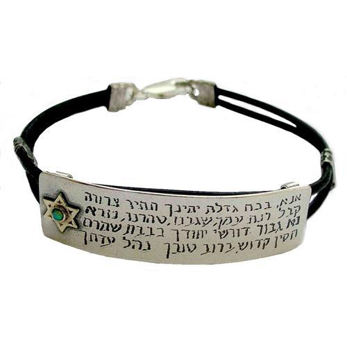 Silver and Gold Ana Bekoach Opal Kabbalah Bracelet - Baltinester Jewelry