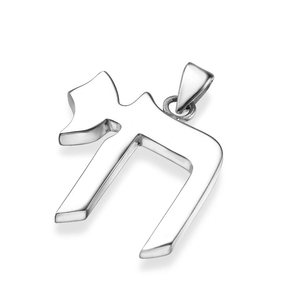 14k Modern Letter White Gold Hai Pendant - Baltinester Jewelry