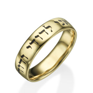 14k Yellow Gold Classic Band Laser Ani Ledodi Comfort Fit Ring - Baltinester Jewelry