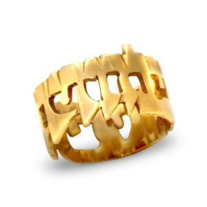 14k Yellow Gold Cutout 'My Beloved' Ring - Baltinester Jewelry