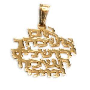14k Gold Jerusalem Pendant - Baltinester Jewelry