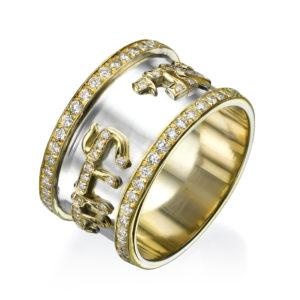 Hebrew Ani Ledodi Wide Band 14k Two-Tone Gold with Diamonds - Baltinester Jewelry