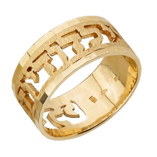 14k Gold Cutout Ani L'dodi Wedding Band - Baltinester Jewelry