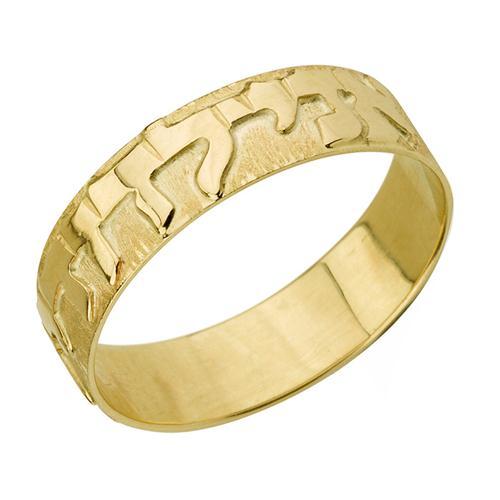 14k Brushed Gold Ani L'dodi Ring - Baltinester Jewelry