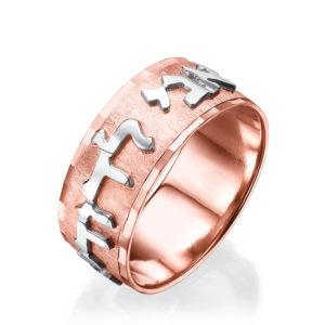 14k Rose Gold Brushed Ani Ledodi Ring - Baltinester Jewelry