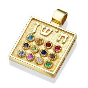 Jewish Pendants & Necklaces | Baltinester Jewelry LTD