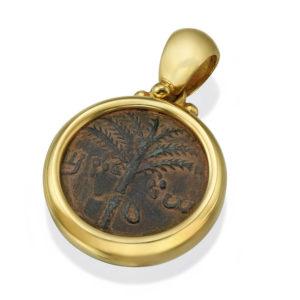 Bronze Bar Kokhba Coin 14k Gold Pendant - Baltinester Jewelry