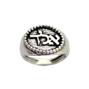 Oxidized Silver Beaded Protection Kabbalah Ring - Baltinester Jewelry