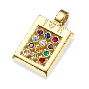 Precious Stones Choshen 14k Gold Pendant - Baltinester Jewelry