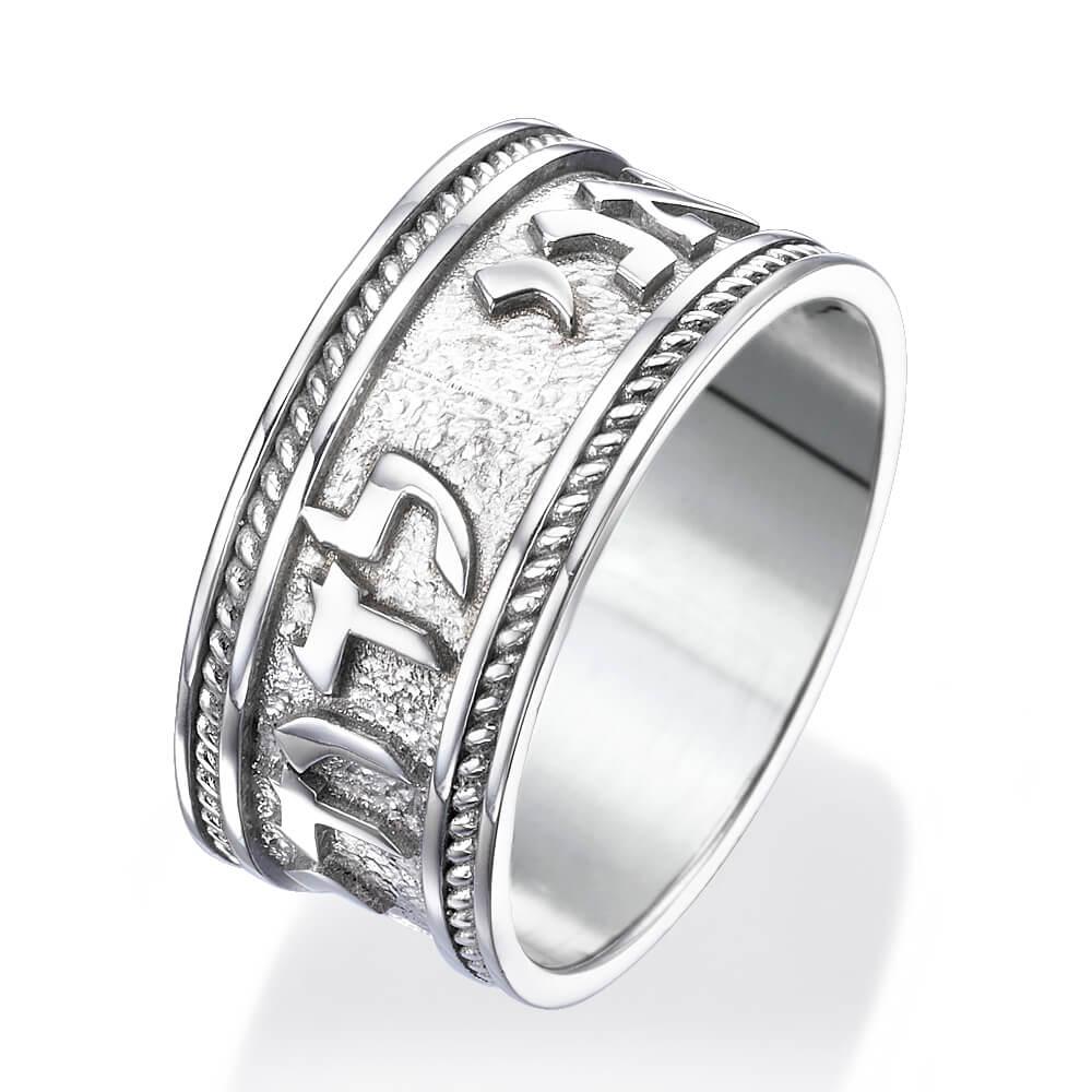 Sleek 14k White Gold Hebrew Wedding Ring - Baltinester Jewelry