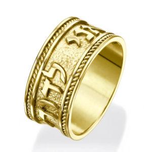 Timeless Hebrew 14k Yellow Gold Wedding Ring - Baltinester Jewelry