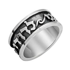 Silver Ani L'Dodi Ring - Baltinester Jewelry