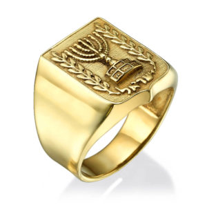 Emblem of Israel Signet Ring in 14k Yellow Gold - Baltinester Jewelry