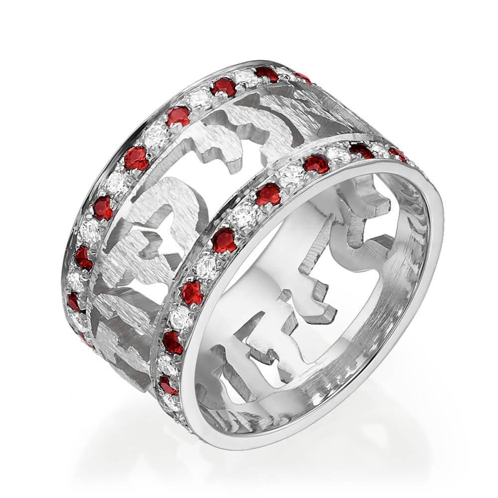 Ruby Diamond Ani L'Dodi Wedding Ring 14k White Gold - Baltinester Jewelry