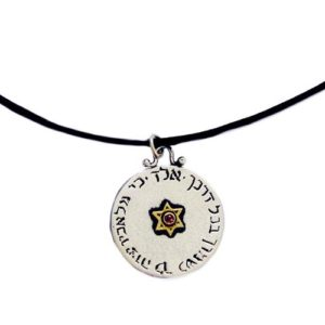 Silver and Gold Garnet Protection Kabbalah Necklace - Baltinester Jewelry