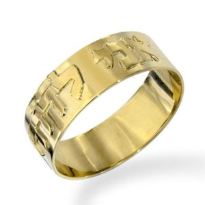 14k Gold Embossed Ani L'dodi Jewish Wedding Ring - Baltinester Jewelry