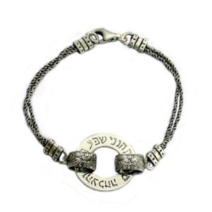 Sterling Silver Blessing and Prosperity Kabbalah Bracelet - Baltinester Jewelry