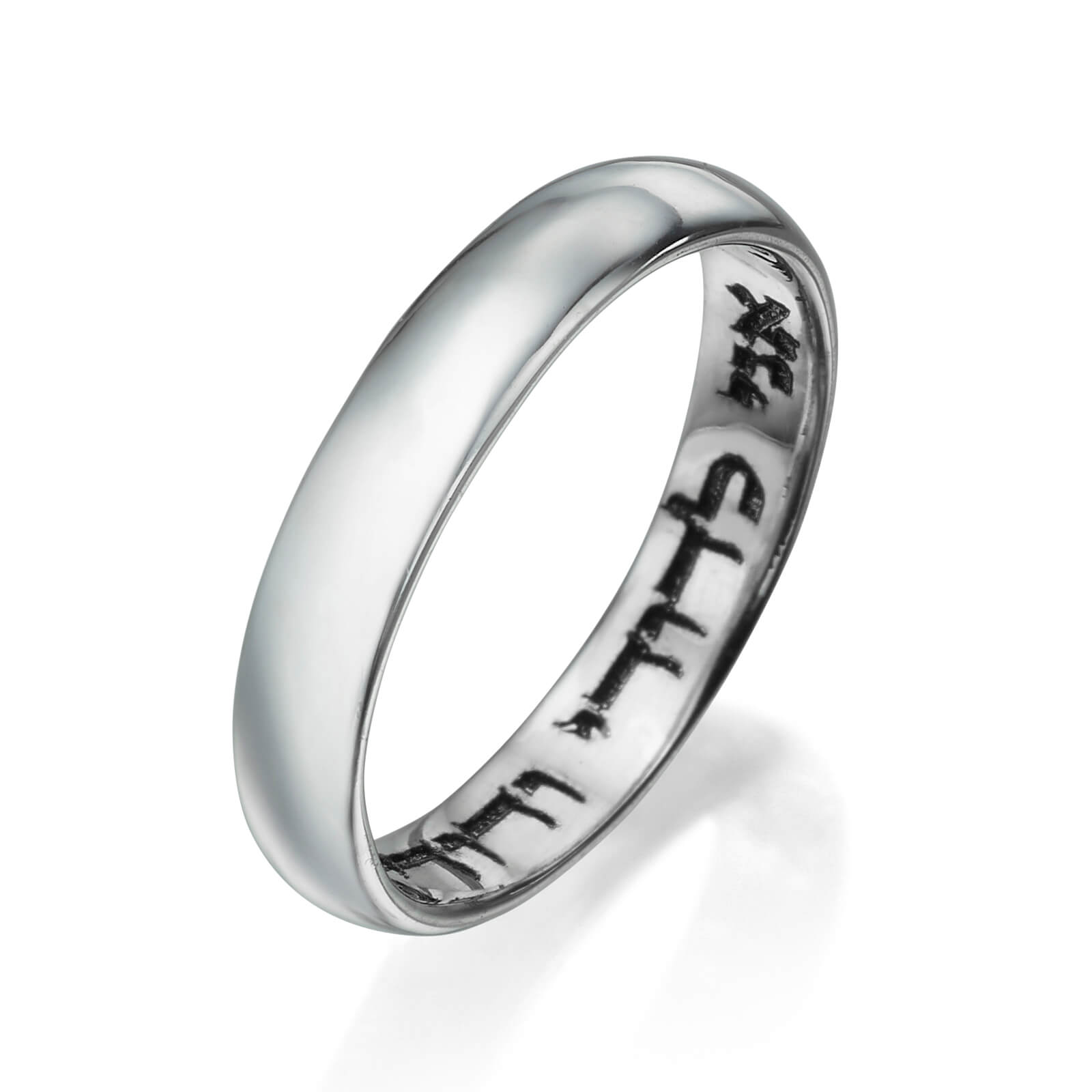 14k White Gold Engraved Hebrew Wedding Band - Baltinester Jewelry