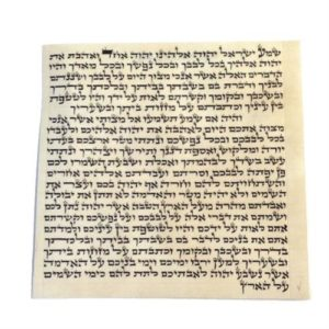 12 cm Kosher Mezuzah Parchment Scroll - Baltinester Jewelry