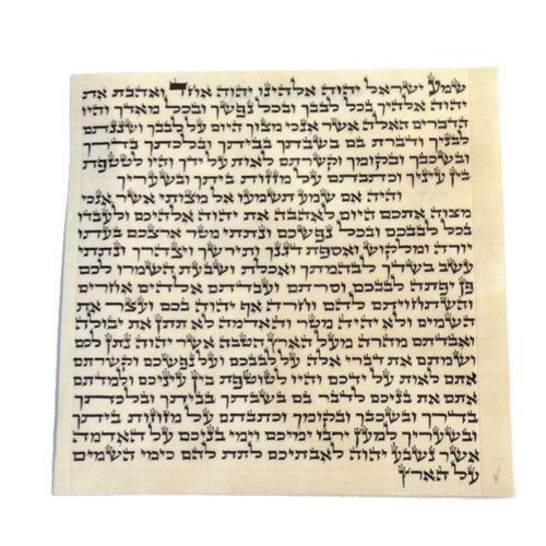 12 cm Kosher Mezuzah Parchment Scroll - Baltinester Jewelry