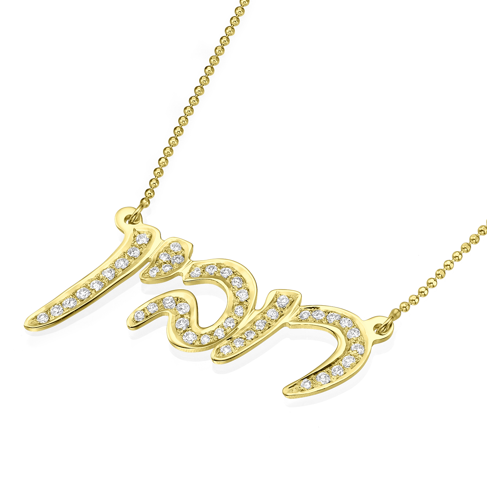 Hebrew Script Diamond Name Necklace - Yellow Gold - Baltinester Jewelry