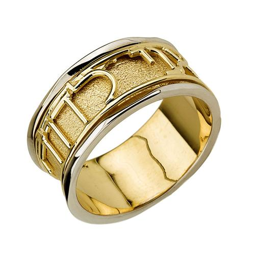 14k Gold Two Tone Textured Spinning Jewish Wedding Ring - Baltinester Jewelry