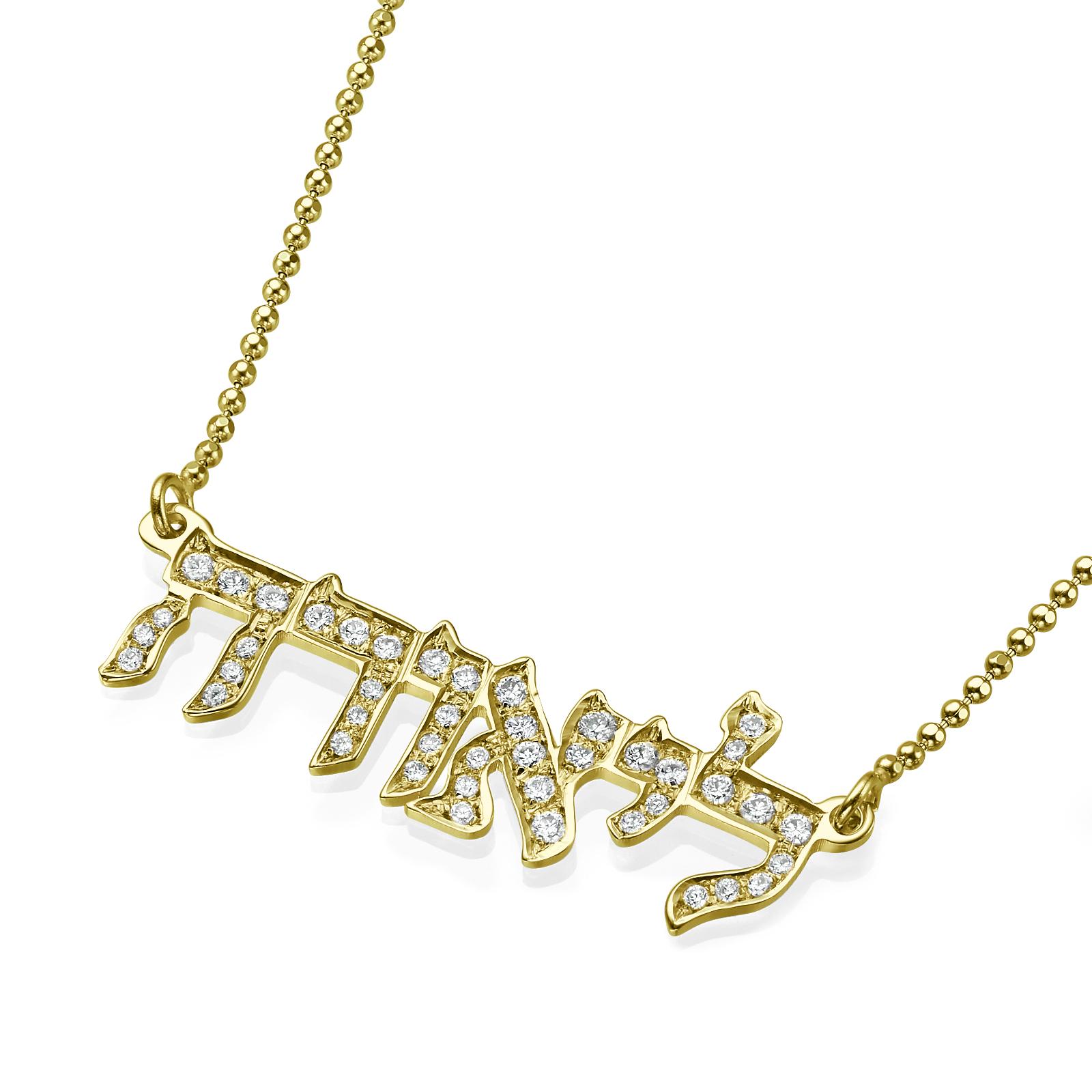 Diamond Hebrew Name Necklace - Yellow Gold - Baltinester Jewelry