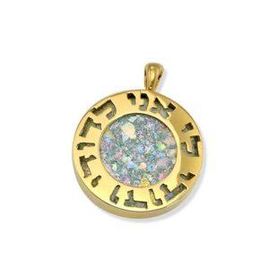 14k Gold Round Ani L'dodi Roman Glass Pendant - Baltinester Jewelry