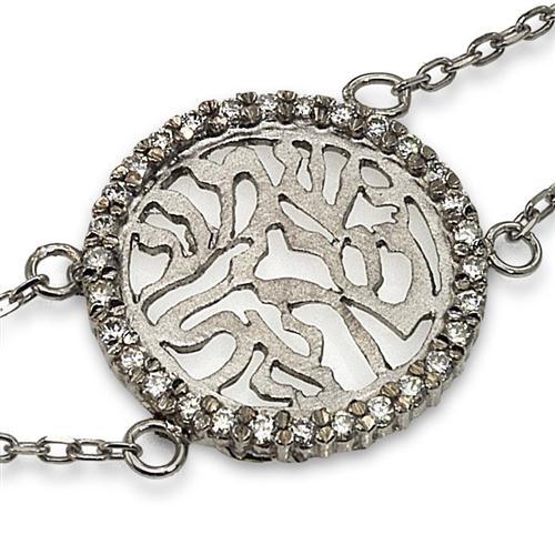 White 14k Gold Shema Yisrael and Diamonds Bracelet 2 - Baltinester Jewelry