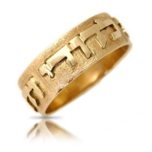 14k Brushed Gold Jewish Wedding Band - Baltinester Jewelry