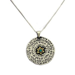Silver and Gold Ana BeKoach Opal Kabbalah Necklace - Baltinester Jewelry