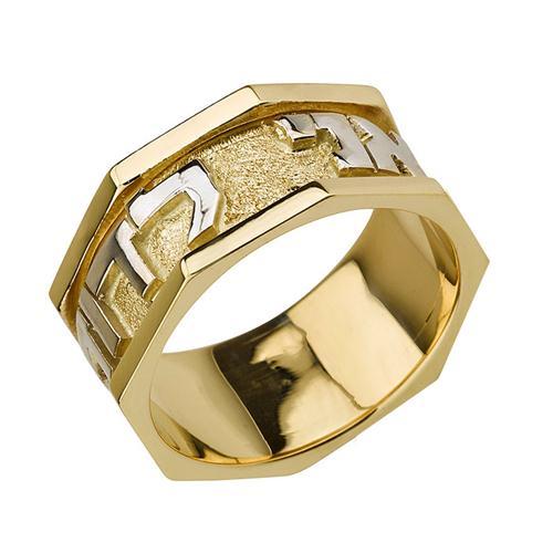 14k Gold Two Tone Angled Jewish Wedding Band - Baltinester Jewelry
