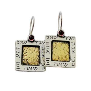Silver and Gold Garnet Protection Kabbalah Earrings - Baltinester Jewelry