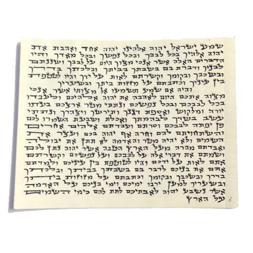 6 cm Kosher Mezuzah Parchment Scroll - Baltinester Jewelry