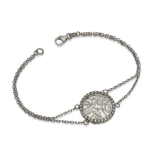 White 14k Gold Shema Yisrael and Diamonds Bracelet - Baltinester Jewelry