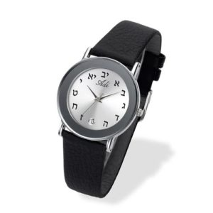 Silver Tone Aleph Bet Hebrew Watch 32 mm - Baltinester Jewelry
