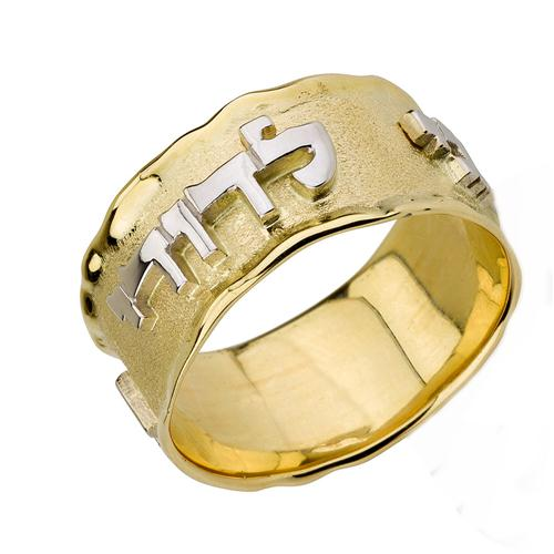 Two Tone 14k Gold Wavy Ani L'dodi Wedding Ring - Baltinester Jewelry