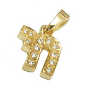 14k Gold Diamond Miniature Chai Pendant - Baltinester Jewelry